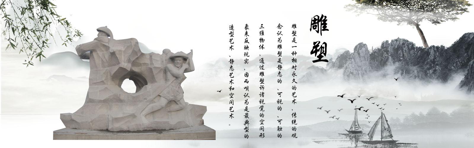 石材雕刻厂