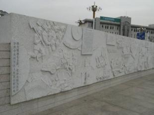 浮雕-唐山大地震