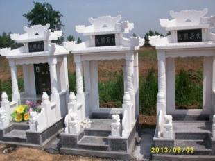 公墓-汉白玉基台