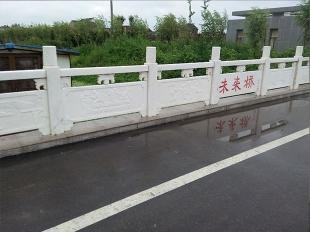 路桥护栏-未来桥护栏