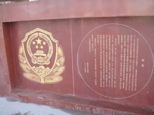 浮雕-唐山